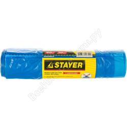 """Мешки для мусора STAYER """"Comfort"""" с завязками, особопрочные, голубые, 60л, 20шт / 39155-60"""